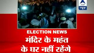 Kejriwal shifts to new venue from Sankat Mochan temple complex after protests - ABPNEWSTV