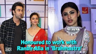 'Brahmastra' was DIFFICULT, honoured to work with Ranbir-Alia: Mouni - IANSLIVE