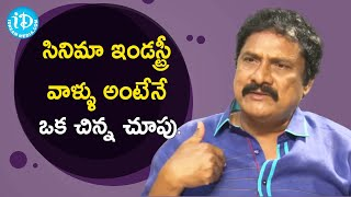Serial Actor Ashok Rao About Audience Perception | Soap Stars With Anith - IDREAMMOVIES
