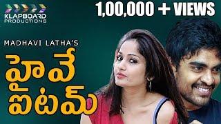 Madhavi Latha Highway Item Latest Telugu Digital Film 2018 [ Official ] | Sri | Prathyusha Vennela - YOUTUBE