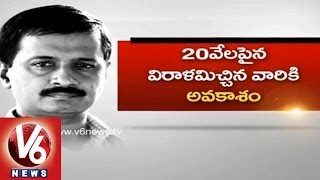 What Dinner with Kejriwal ? Possible With Donation Of 20,000 To Party. - V6NEWSTELUGU