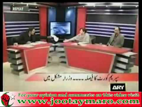 Fozia Wahab Defending Zardari  loyalty at its best