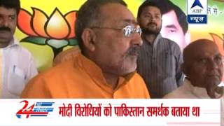 BJP leader Giriraj Singh firm on his Pakistan remarks - ABPNEWSTV