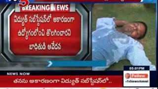 Man Suicide Attempt at Telangana Secretariat