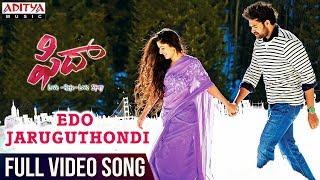 Edo Jaruguthondi Full Video Song | Fidaa Full Video Songs| Varun Tej, Sai Pallavi | Sekhar Kammula - ADITYAMUSIC