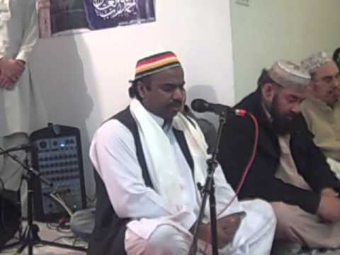 TILAWAT E QURAN   ( NAQEEBI MEHFIL APRIL 2014 ( New Jersey ) NEW YORK )