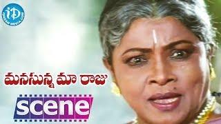 Manasunna Maaraju Movie Scenes - Manorama Fires On Laya    Rajasekhar    Brahmanandam - IDREAMMOVIES