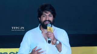 Rocking Star Yash Full Speech At KGF Trailer Launch | TFPC - TFPC