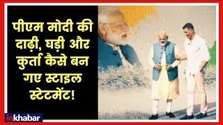 Akshay Kumar interviews PM Narendra Modi; अक्षय कुमार का PM नरेंद्र मोदी के फैशन स्टेटमेंट पर सवाल - ITVNEWSINDIA