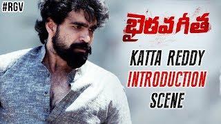 Bhairava Geetha Telugu Movie Scenes | Katta Reddy Introduction Scene | Vijay Ram | Dhananjaya | RGV - RGV