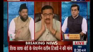 चांद-तारे वाला हरा झंडा भारत में क्यों, ये मुस्लिम लीग का झंडा है या इस्लाम का?: महाबहस - ITVNEWSINDIA