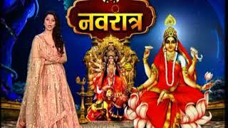 जानिए कल रामनवमी पर कैसे करें कन्या पूजा और कैसे मां महागौरी का संतान प्राप्ति यंत्र आपकी गोद भरे - ITVNEWSINDIA