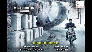 THE ROAD Full Movie in HD Hindi Dubbed with English Subtitle - SHREEINTERNATIONAL