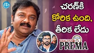 Ram Charan Has Desire - VV Vinayak || #KhaidiNo150 || Dialogue With Prema - IDREAMMOVIES