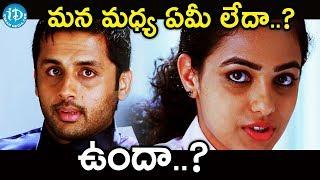 మన మధ్య ఏమీ లేదా..ఉందా ..? - Gunde Jaari Gallanthayyinde Movie Scenes - IDREAMMOVIES