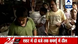 Curfew relaxed, situation under-control in strife-hit Saharanpur - ABPNEWSTV