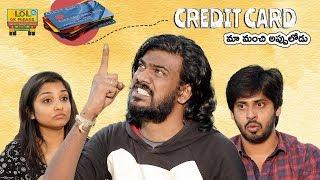 Credit Card - Na Manchi Appulodu || Latest Telugu Short Film 2018 - YOUTUBE