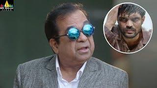 Aakatayi Movie Scenes | Brahmanandam Comedy with Mahesh | Latest Telugu Scenes | Sri Balaji Video - SRIBALAJIMOVIES