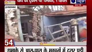 India News: Superfast 100 News in 22 minutes on 29th October 2014, 3:00 PM - ITVNEWSINDIA
