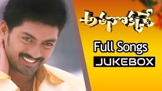 Atanokkade Telugu Movie Songs Jukebox ll Kalyan Ram, Sindhu Tulani - ADITYAMUSIC
