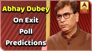 BJP' Sambit Patra vs Congress' Abhay Dubey on exit poll predictions - ABPNEWSTV