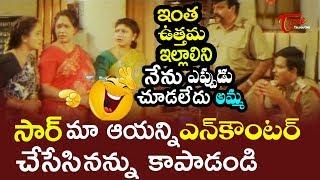 Pattukondi Chuddam Comedy Scenes | Sudhakar Telugu Movie Comedy Scenes | TeluguOne - TELUGUONE