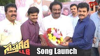 Sapthagiri LLB Movie Song Launch By Director VV Vinayak   Saptagiri, Kashish Vora - TELUGUONE