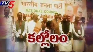 BJP Intenal Conflicts: Modi Vs BJP Senior Leaders - TV5NEWSCHANNEL