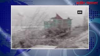 video:रोहतांग इलाके में बर्फबारी के चलते मनाली-लेह नेशनल हाईवे पर वाहनों की आवाजाही बंद