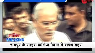Bhupesh Baghel will take oath as Chhattisgarh's new chief minister today - ZEENEWS