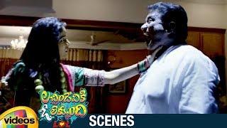 Lacchimdeviki O Lekkundi Movie Scenes | Lavanya Tripati Threatens Jaya Prakash Reddy - MANGOVIDEOS