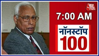 NN Vohra Formally Requests President To Impose Governor's Rule In Jammu And Kashmir | Nonstop 100 - AAJTAKTV