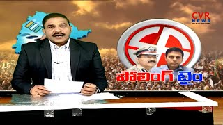 ఓటర్ స్లిప్స్ లేవు :  All Arrangements Set for Assembly Election Polls in Adilabad | CVR News - CVRNEWSOFFICIAL