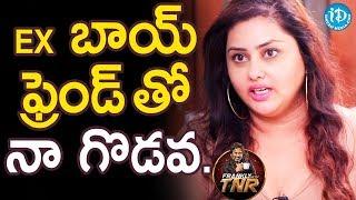 Ex బాయ్ ఫ్రెండ్ తో నా గొడవ - Namitha & Veera | Frankly With TNR | Talking Movies - IDREAMMOVIES