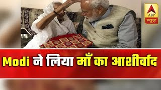Master Stroke Full: PM Modi's mother gifts him shawl of goddess Mahakali - ABPNEWSTV
