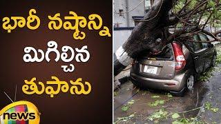 Cyclone Phethai Makes Landfall At Andhra Pradesh | Phethai Cyclone Latest Updates | Mango News - MANGONEWS