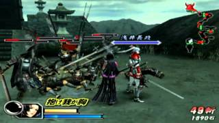 Sengoku Basara 2 Heroes - Oichi Story - Part 1