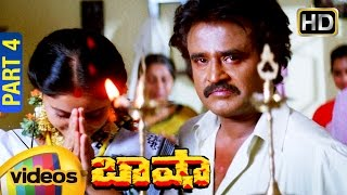 Basha Telugu Full Movie | Full HD | Rajinikanth | Nagma | Raghuvaran | Deva | Part 4 | Mango Videos - MANGOVIDEOS