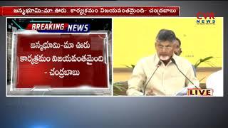 AP CM Chandrababu Naidu Press Meet LIVE From Vijayawada | Andhra Pradesh | CVR NEWS - CVRNEWSOFFICIAL