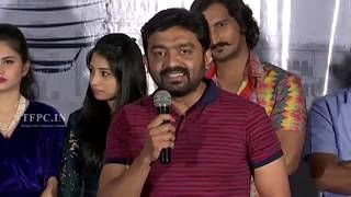 First Rank Raju Movie Teaser Launch | TFPC - TFPC