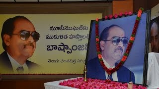 Dr.D Ramanaidu condolence meeting Live - TFPC