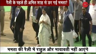 Opposition leaders reaches Mamata's National United Rally; Mayawati & Rahul not present - ZEENEWS