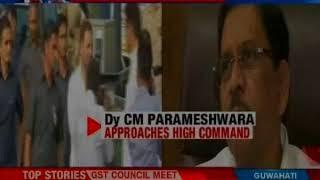 Fresh trouble for Karnataka government; Parameshwara demands CLP leadership from Siddu - NEWSXLIVE