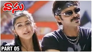 Vasu Full Movie Part 5 | Venkatesh |  Bhoomika Chawla | Ali | Sunil - RAJSHRITELUGU