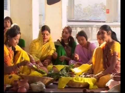 Kartik Mein Aiha Pardeshi Baalam Bhojpuri Chhath Geet [Full Song] I Chhathi Maai Ke Baratiya
