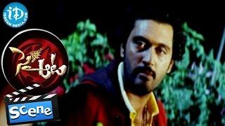 Sye Aata Movie Scenes - Ajay Fires On His Father Siva Prasad || Omkar || Charmy || Nassar - IDREAMMOVIES