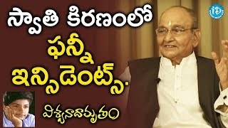 K Vishwanath Shares Some Funny Incidents About Swati Kiranam || #Viswanadhamrutham || Manjunath - IDREAMMOVIES