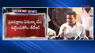 Minister KTR Speech | Congress Leaders and Cadre Joins TRS Party | CVR News - CVRNEWSOFFICIAL