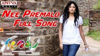 Galata Telugu Movie Nee Premalo Full Song || Sree, Hari Priya - ADITYAMUSIC