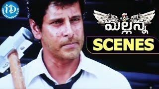 Mallanna Movie Scenes - Chiyaan Vikram Climax Fight Scene With Mukesh Tiwari - Shirya - IDREAMMOVIES